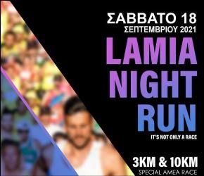Lamia Night Run