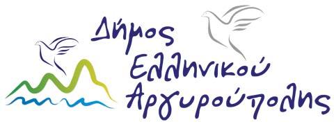 http://www.runningnews.gr/lib_photos/calendar/2016_09_18_portanoixti/logo_Municipality-of-Elliniko-Argyroupoli.jpg