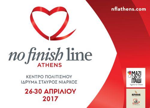 Αποτέλεσμα εικόνας για no finish line athens 2017